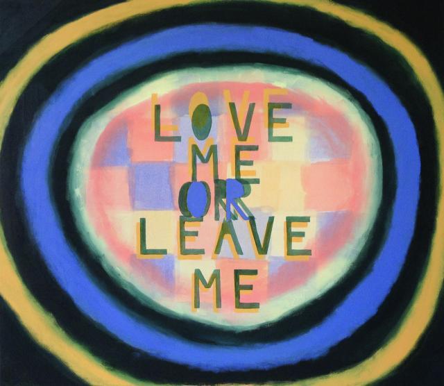 love_me_or_leave_me1